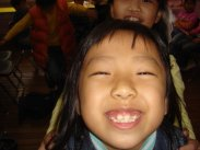 The smile - Korea