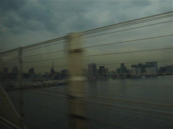 Bridge Tokyo, Japan