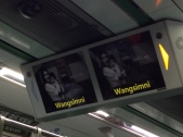 electronic signs on the metro that tell you what stop is approaching.
