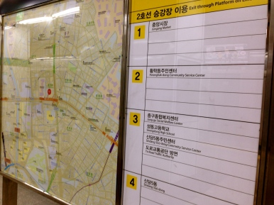 at every entrance and when you get off the metro neighborhood maps which show you which exit to take for what you are trying to find.